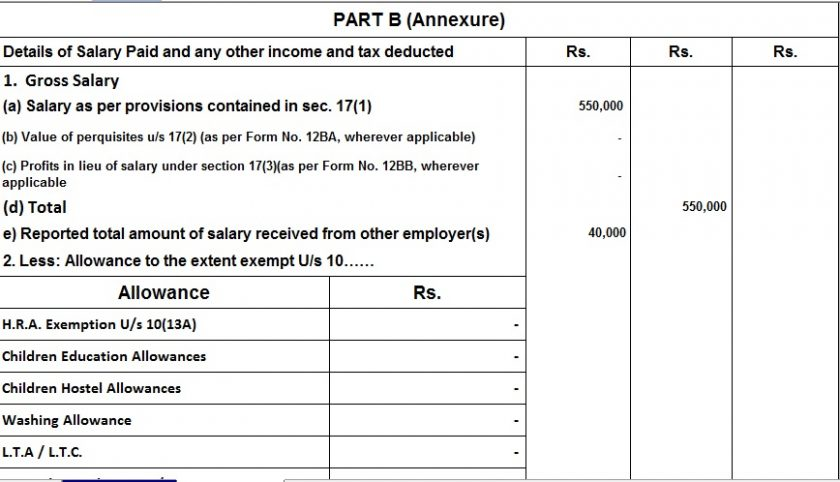 Income Tax Revised Form 16 Part B for F.Y.2020-21